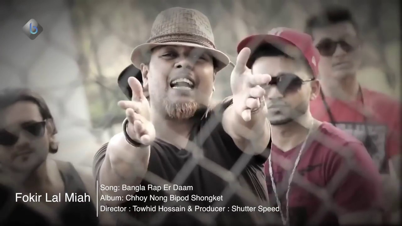 Download Bangla Rap Song  Fokir Lal Miah   Bangla Rap Er Daam Official Music Video