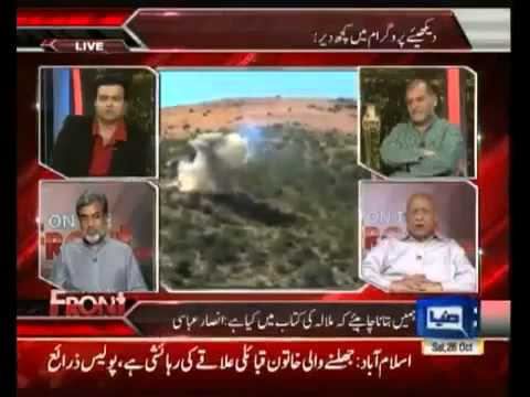 On The Front   26th October 2013  Express News Pakistan