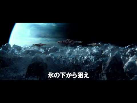 【映画】★エンダーのゲーム(あらすじ・動画)★