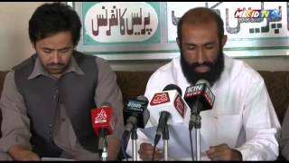 Balochistan Aman Jirga Press Confrence