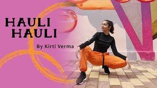 HAULI HAULI | De De Pyaar De | Neha Kakkar, Garry Sandhu, Tanishk Bagchi, Mellow D | Dance cover