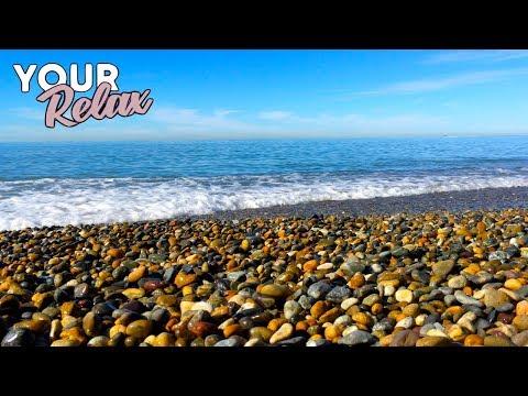 Нежный Шум Моря, Звуки Волн Для Сна и Релаксации. 3 Часа 4К Видео
