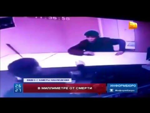 В Петропавловске воткнули нож в голову риэлтора Полная информация