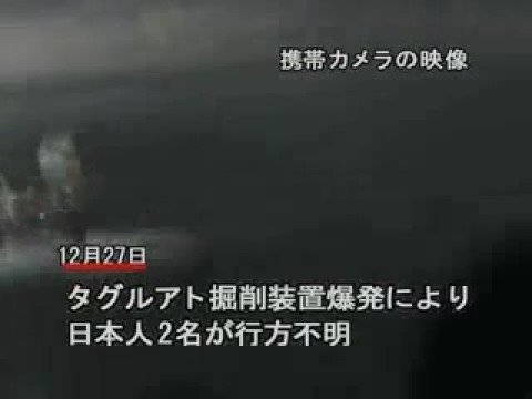 Cloverfield Monster Attacks Tagruato Oil Rig