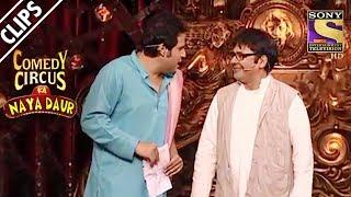 Sudesh Asks Krushna For Votes | Comedy Circus Ka Naya Daur