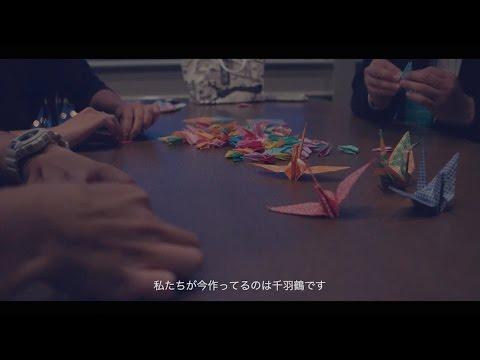 SoftBank Team Japan: A Gift from SoftBank