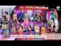 Tara Vina Veran | Re Kaana | Gujarati Dandiya 2019 - INDIAN WEDDING DANDIYA HIGHLITE.