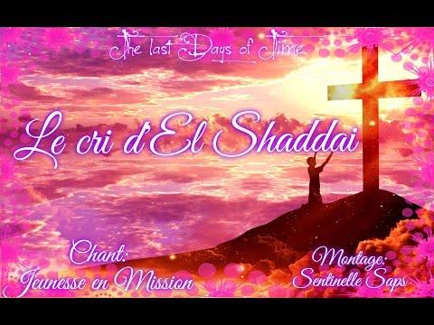 Le cri d'El Shaddai - Paroles