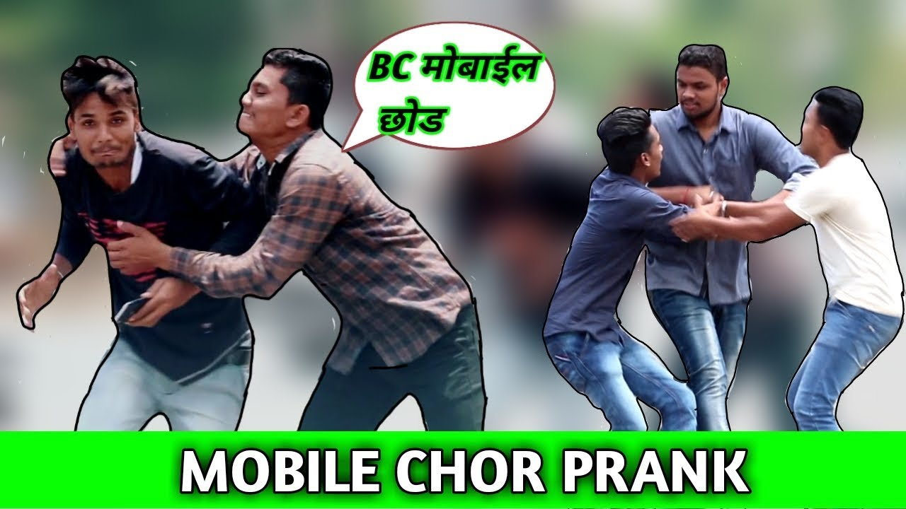 #Marathiprank #latur #mobilechorprank मोबाईल चोर Prank   Mobile Snatching Prank   Prank In India  