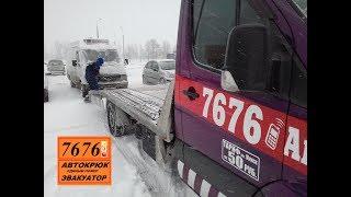 видео Надежные услуги эвакуатора