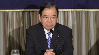 Kazuo Shii: Executive Committee Chairperson, Japanese Communist Party