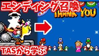 マリオワールドのエンディング召喚TASから学んでみる #2【Reacting to the Super Mario World Gray Platform GLITCH TAS】