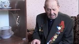 ветеран Рыбин Павел Федорович 2014