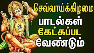 Anjineyar Powerful Padagal Will Help You to Overcome Obstacles | Best Tamil Bhakti Padal