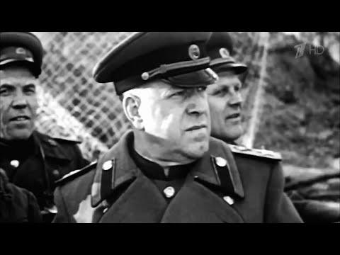 «Маршалы Победы. Часть