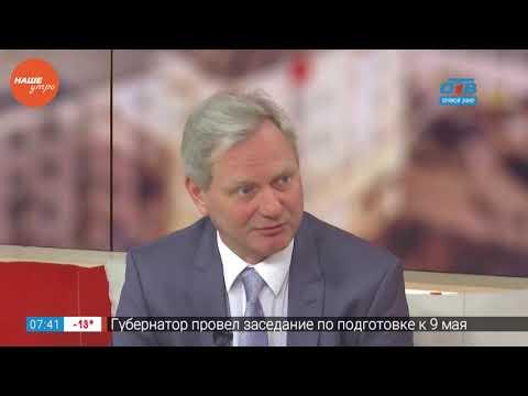 Транспортная агломерация «Большой Челябинск»