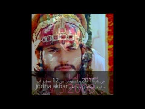 ravi bhatia معلومات عن سليم بطل مسلسل جودا اكبر
