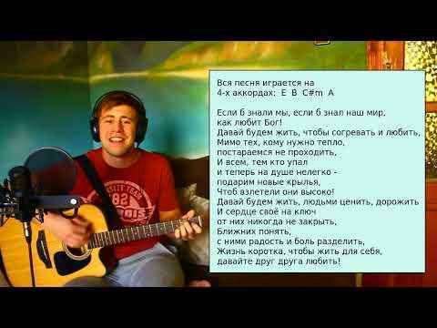 Скачать бесплатно Михаил Круг - Давай поговорим в MP3