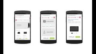 Основные принципы оптимизации сайта. Урок 9. Как представить сайт на мобильных устройствах