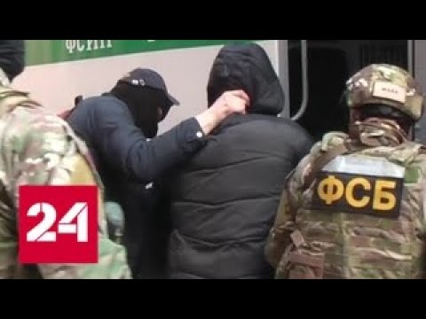 В Крыму задержали террористическую организацию, занимавшуюся вербовкой - Россия 24