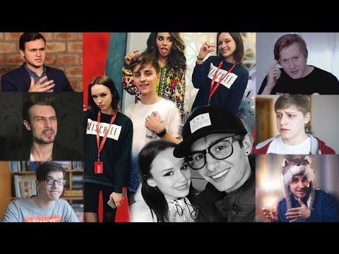 Реакции Блогеров на Фотографии Дианы Шурыгиной с Блогерами