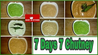 7 days 7 chutney in Tamil | Quick and Easy Chutney recipes in Tamil | Breakfast | Dinner