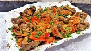 Как готовить вкусно  куриные желудочки - Ани Кухня!