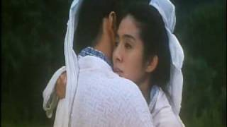 leong and chu
