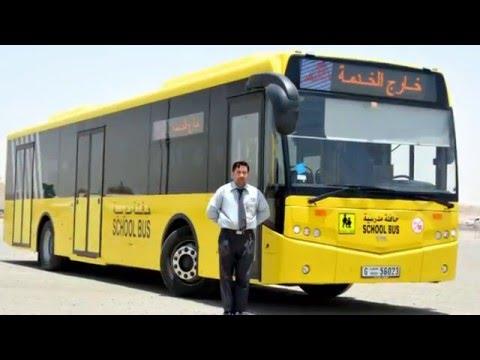 Dubai Taxi Corporation - School Bus Transport Service
