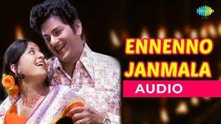 Ennenno Janmala Bandham Audio Song | Pooja | SPB Hits | Telugu Romantic Song