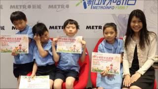 11.狐假虎威 樂善堂楊仲明學校