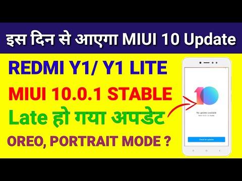 Redmi Y1/ Y1 lite Miui 10.0.1 Stable Update Schedule | Redmi Y1 Oreo Update | Portrait mode miui 10