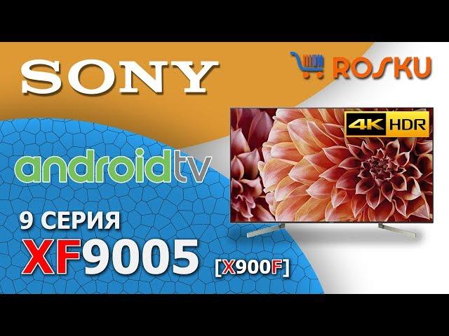 sony xf9005 video, sony xf9005 clip