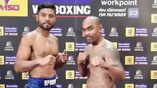 Singapore boxer Muhammad Ashiq hunting WBC title in Bangkok