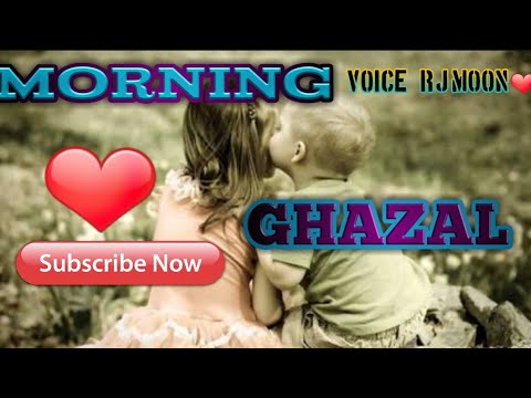 (MORNING GHAZAL) In Urdu And Hindi With English Lyrics|| Bye RJ Moon