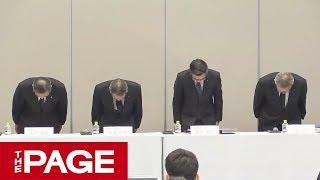 スズキ、検査不正で国交省に報告書を提出(2019年4月12日)