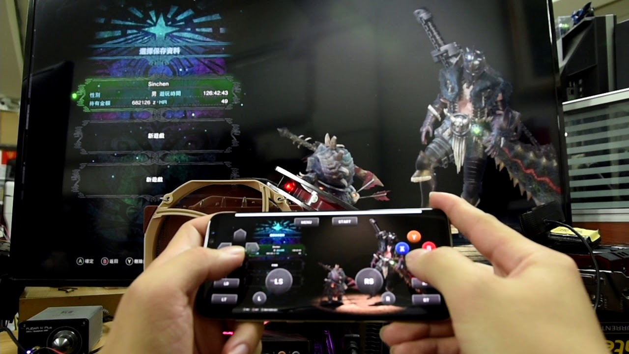 AMD Radeon ReLive Game Streaming