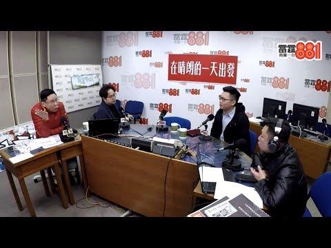 建制區議會濫用授權票,陳志雲聽到都有火!