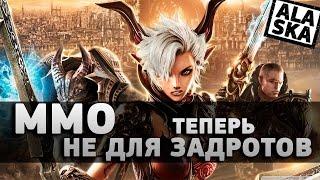 ММОRPG ДЛЯ ВСЕХ!!! [Обзор Tera: Online]