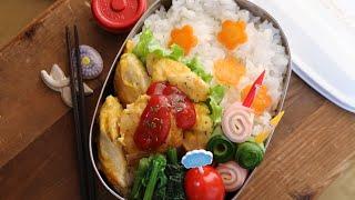 【お弁当作り】鶏胸肉で簡単ヘルシーなチキンピカタ弁当~Today's obento【旦那弁当】476時限目