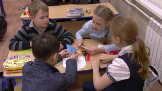Аттестационный урок математики 3 класс