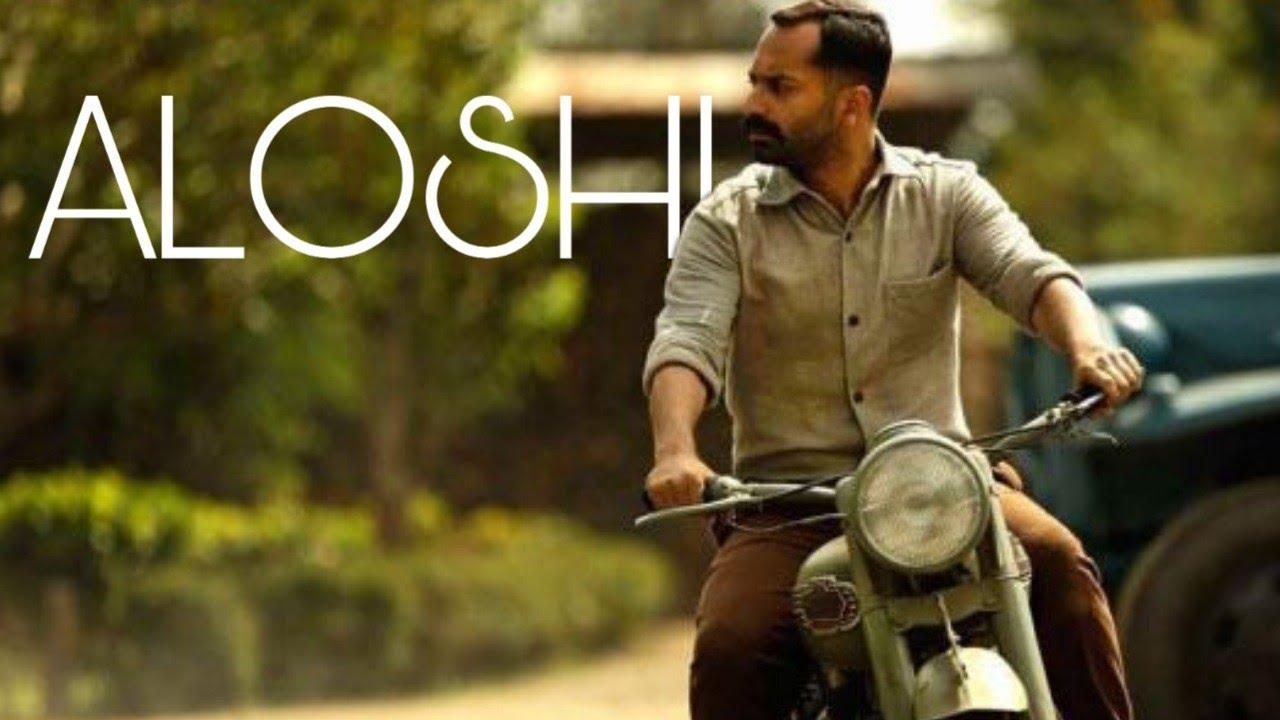 Download Aloshi Gomber    Iyobinte Pusthakam   Tribute