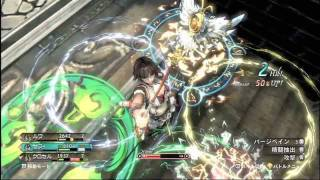 Magna Carta II  Gameplay Trailer HD