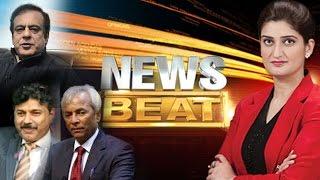 Court Kay Dono Se Sawalat   News Beat   SAMAA TV   Paras Jahanzeb   02 Dec 2016