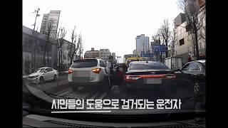 소름돋는 대한민국 시민 클라스