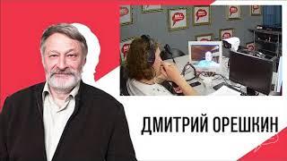 «Крепкий Орешкин 2» исследование, больше половины россиян готовы уходить от налогов из за кризиса