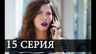 РАННЯЯ ПТАШКА 15 Серия СЮЖЕТ 2 РАЗБОР РУССКАЯ ОЗВУЧКА