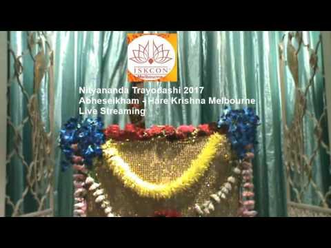 Nityananda Trayodashi 2017 -  Abhiesekham Live Streaming -   Hare Krishna Melbourne