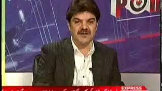 Allama Ibtisam elahi zaheer on express news show topic Eid Moon