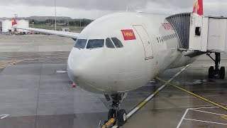 TRIPREPORT | Hainan Airlines A330-300 | ECONOMY | Edinburgh to Dublin